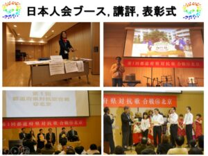 network_event_1403-06