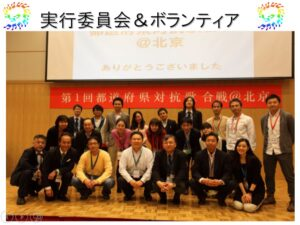network_event_1403-07