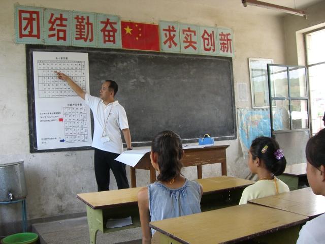 希望小学社会貢献ボランティア活動日記2007年7月27日