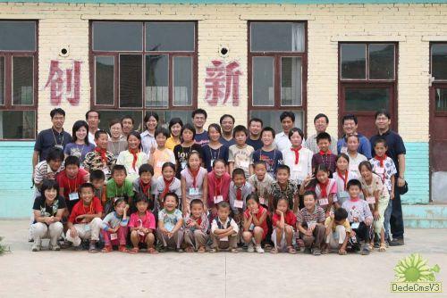 希望工程小学校へ図書室寄贈2009年2月9日