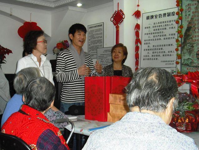 敬老院訪問記2011年9月9日
