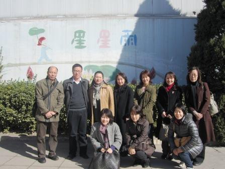 星星雨教育研究所訪問記2011年3月7日