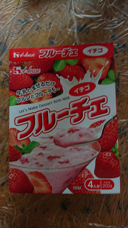 koukaihouomon_houkoku10