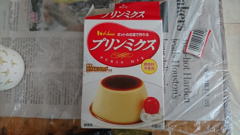 koukaihouomon_houkoku3