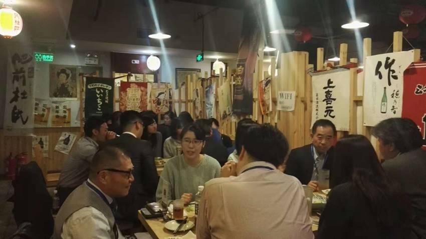 2018_2shakaijinkouryu (6)