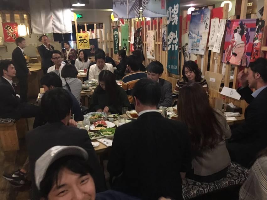 2018_2shakaijinkouryu (7)