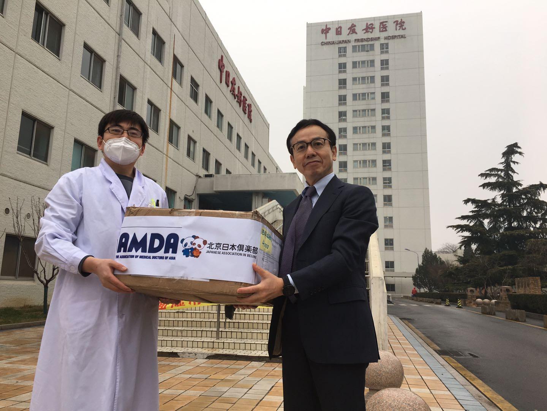 NPO法人AMDAより寄贈のマスクを配布2020年2月29日