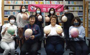丁末堂さんの和紙ランプ作り教室を開催しました