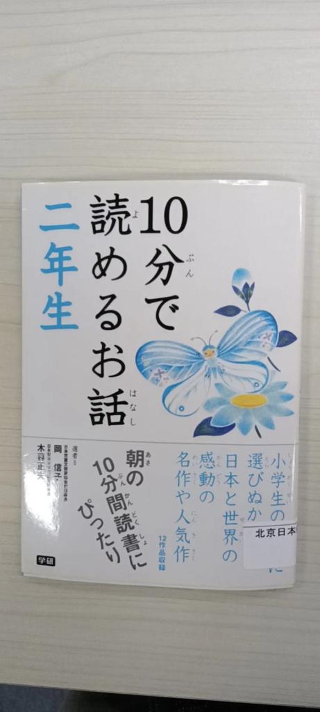 10_13
